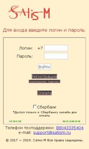 страница авторизации